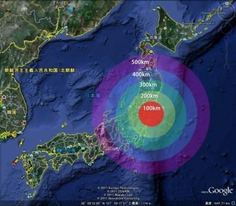 El encubrimiento en Fukushima