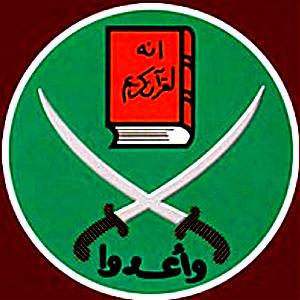 Se confirma que los Hermanos Musulmanes trabajan para los EEUU